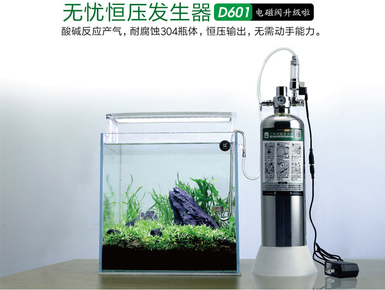 DIY CO2 KIT - High Pressure Canister Tank for Aquarium